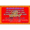 THÔNG BÀO LỄ HUÝ KỴ LẦN THỨ 383 THUỶ TỔ THÁI SƯ HOẰNG QUỐC CÔNG  - ĐỆ NHẤT KHAI QUỐC CÔNG THẦN ĐÀO DUY TỪ